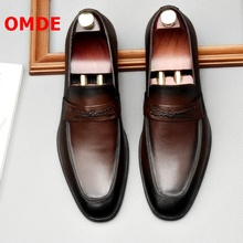 OMDE New Arrival Soft Genuine Leather Slip On Men Shoes Handmade Brown Loafers Breathable Casual Mens Dress