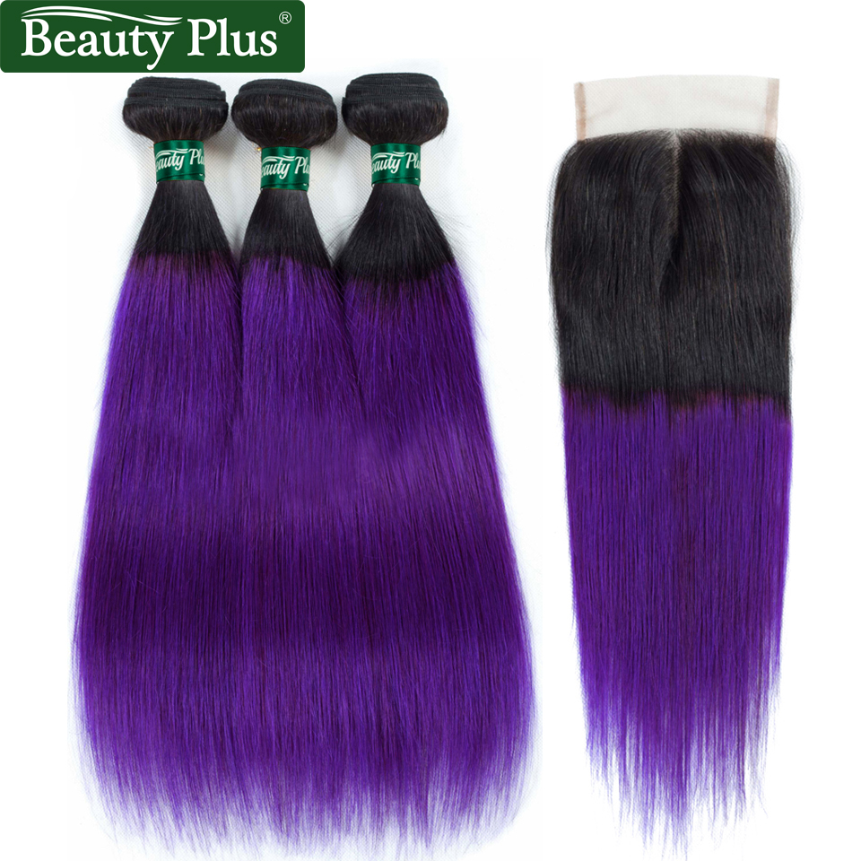 Beauty Plus Human Hair Bundles with Closure Ombre 1B Purple Brazilian Straight Weave Extension 3 Bundles with Closure Non Remy