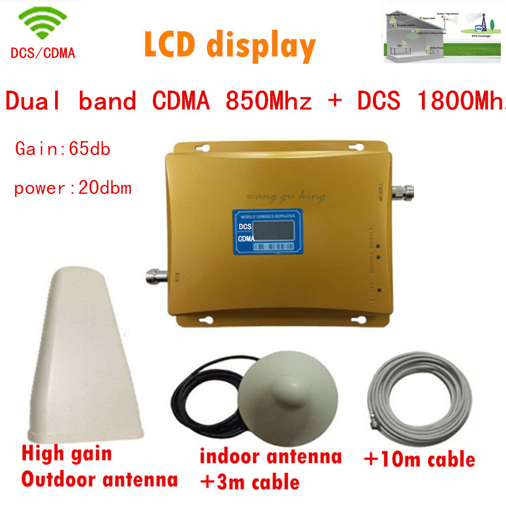 LCD Display DCS 1800MHz + CDMA 850Mhz Dual Band mobile signal booster, Cell Phone Signal repeater + antennas +Coaxial Cable