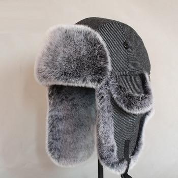ZDFURS   invierno hombres bombardero sombrero aviador gorra orejera para  las mujeres Rusia viento Ushanka Trapper caza Unisex 43f9fc90a52