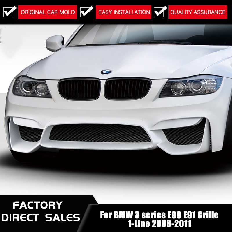Areyourshop Front Bumper Lower Center Grille Grill For 3 Series E90 E91 2009-2012
