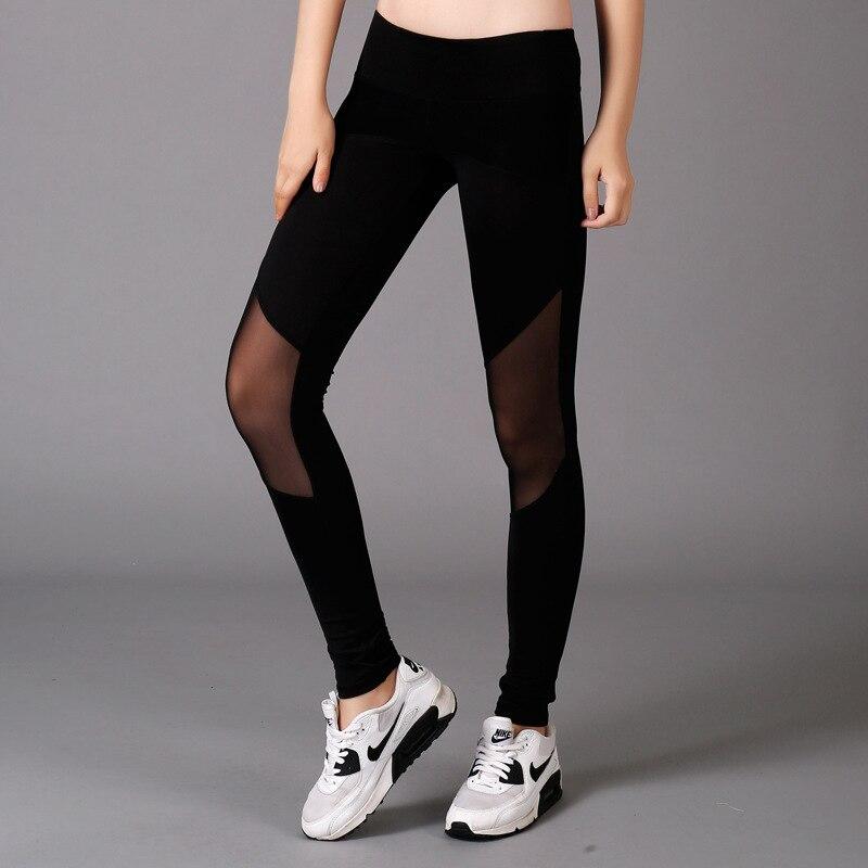 Прозрачные обтягивающие брюки фото 613-775