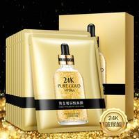 24K Gold Facial Mask Hyaluronic Acid Mask Moisturizing Hydrating Anti-Aging Depth Replenishment Skin Care 1pc