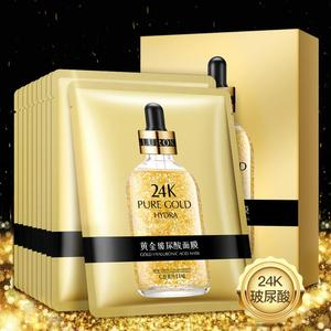 Image 1 - 24K Gold Facial Mask Hyaluronic Acid Mask Moisturizing Hydrating Anti Aging Depth Replenishment Skin Care 1pc
