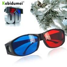 Glasses Movie Anaglyph Kebidumei Eyewear Dimensional Myopia-Vision Green Cyan 3D Red