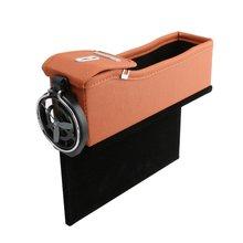 Многофункциональный Автокресло щелевая коробка для хранения чашки держатель электродов Организатор Авто Gap карман уборки для телефона для монет аксессуары