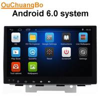 Ouchuangbo gps xe đa phương tiện navigation stereo cho Geely Emgrand EC7 2014 hỗ trợ 1080 p USB quad core AUX swc android 6.0