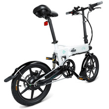 FIIDO D2 Smart  7.8AH Battery Folding Electric Bicycle Bike Moped Double Disc Brakes LED Front Light Electric Bicycle