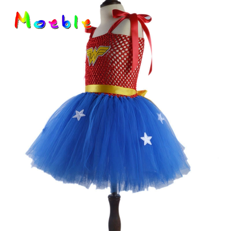 Discount Baby Lev Costume