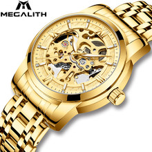 MEGALITH Luxury Gold Full Steel Diver Watch Automatic Mechanical Watch Men Waterproof Skeleton Watch Men Watches Top Brand Clock(China)