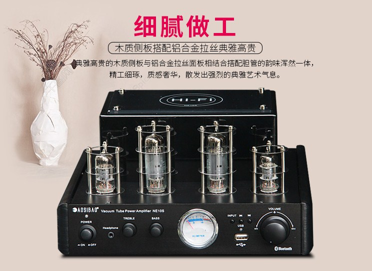 HFfi Amps Light Tube Amplifier Tube Amplifiers Have A Fever Machine Support USB 4.0 Bluetooth With AMP 220VHFfi Amps Light Tube Amplifier Tube Amplifiers Have A Fever Machine Support USB 4.0 Bluetooth With AMP 220V