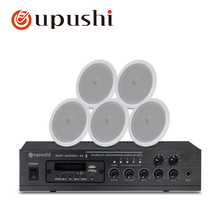 Oupushi MP 2050U 50W Mini Bluetooth Power Amplifier Set With TD202 6 5 Inch Ceiling Speaker