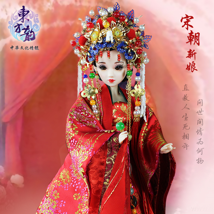 Fortune days bjd doll East Charm Chinese style gorgeous wedding dress China bride stand box 35cm red headdress souvenir toy gift цена и фото