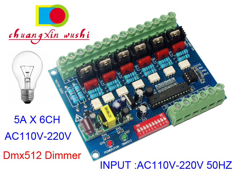 AC110V-220 v Ad Alta tensione 50 hz 6 canali Dimmer bordo 6CH DMX512 Decoder DMX 5A/CH Per lampadine a incandescenza luci del Palcoscenico