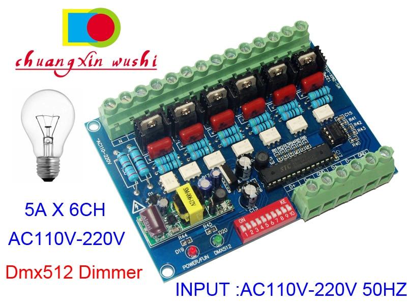 AC110V - 220V High Voltage 50HZ 6 Channels Dimmer Board 6CH DMX512 Decoder DMX 5A/CH For Incandescent Light Bulbs Stage Lights
