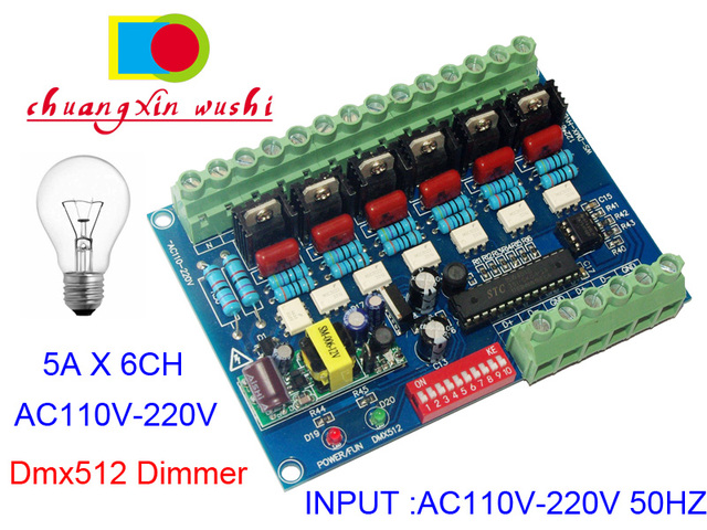 AC110V   220V High voltage 50HZ 6 channels Dimmer board 6CH DMX512 Decoder DMX 5A/CH For Incandescent light bulbs Stage lights