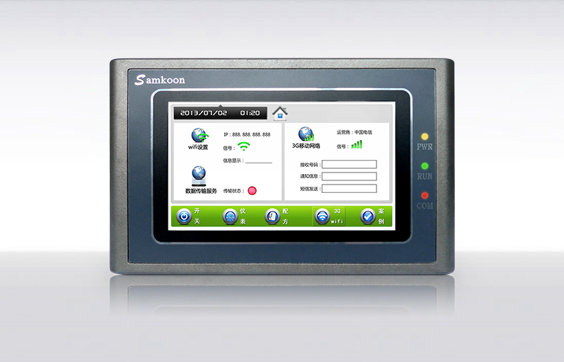 Samkoon AK 043AE 4 3 TOUCH SCREEN HMI PANEL WITH PROGRAMMING CABLE AND SOFTWARE HAVE IN