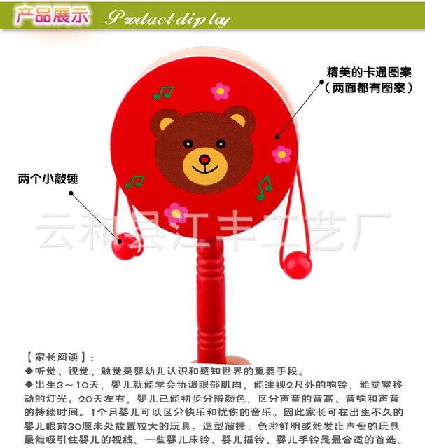 Infant children baby rattle drum toy 0 1 3 4 5 6 7 8 10