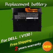 JIGU 0PRW6G Laptop Battery OPRW6G PRW6G For Dell 0449TX 0NTG4J 312 8479 V130 V1300 T1G6P for
