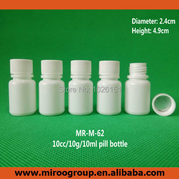 10g HDPE pill bottle.jpg