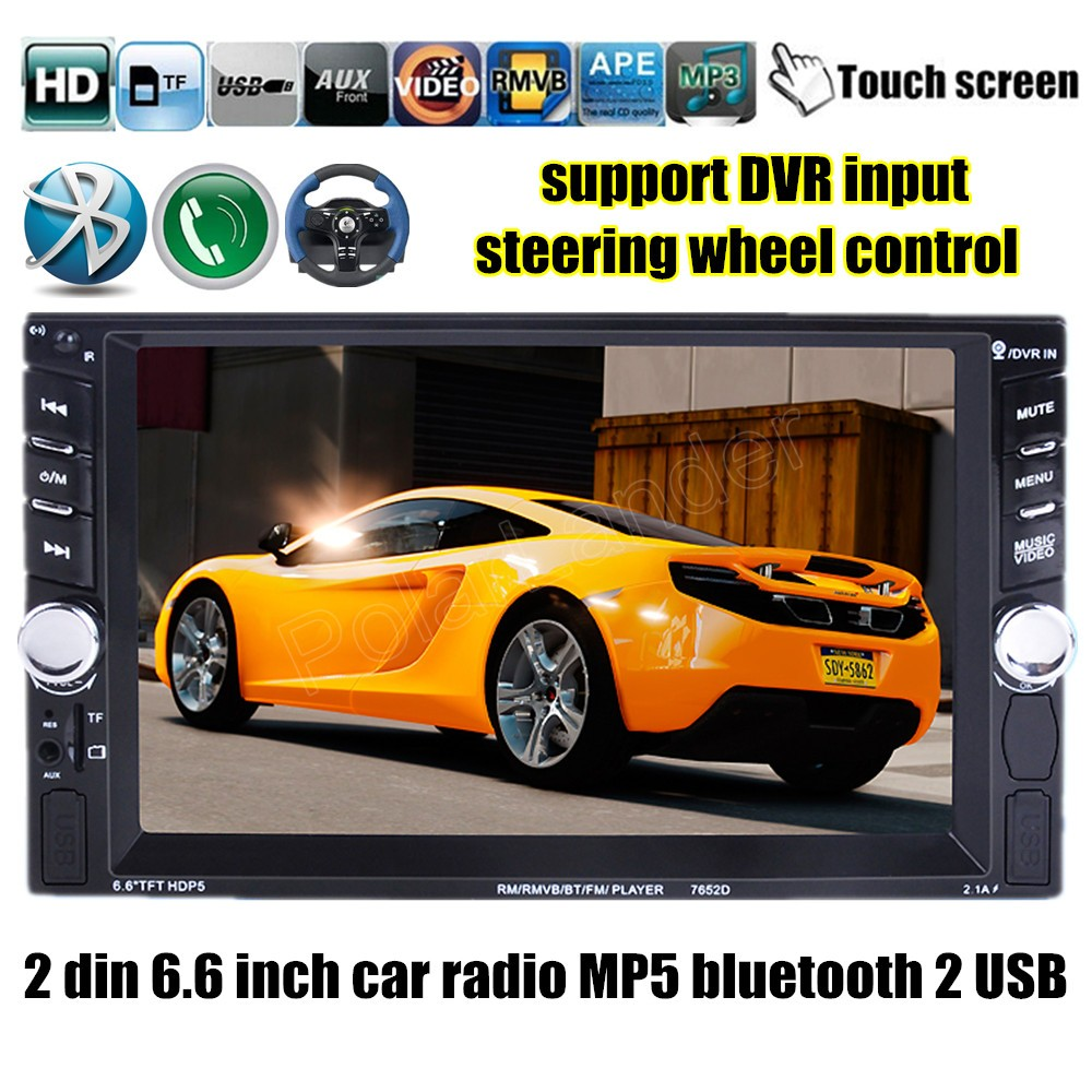 ФОТО support DVR input 2 USB 2 DIN Car Radio 6.6