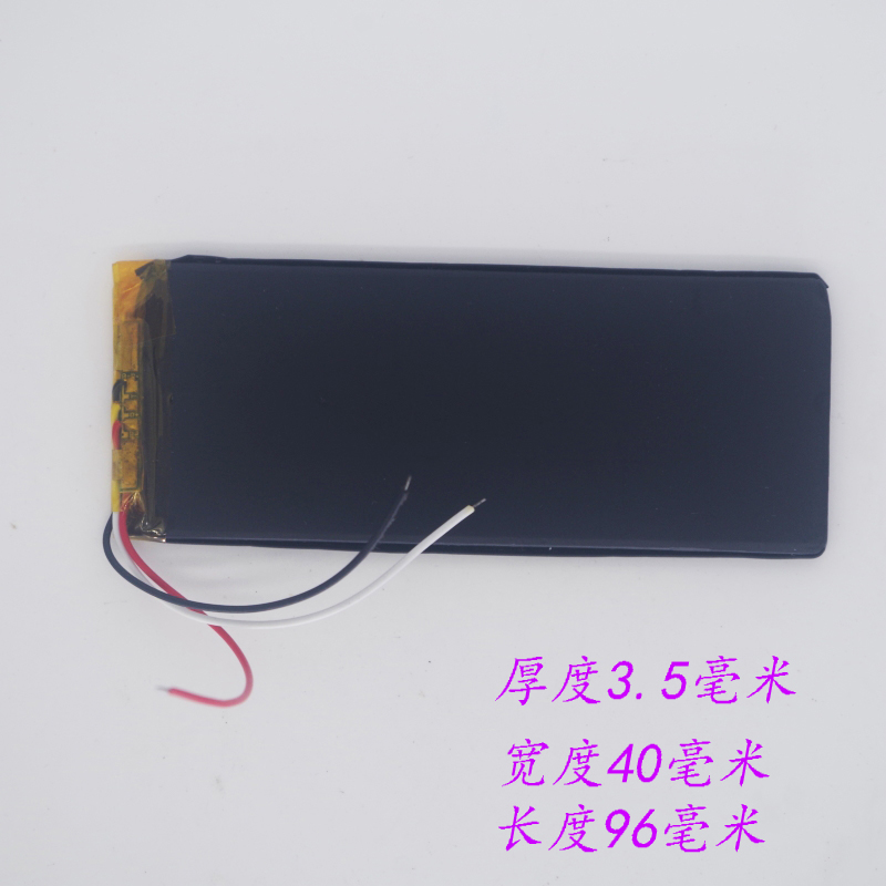 <font><b>3</b></font>.7v li po li-ion batteries lithium polymer battery <font><b>3</b></font> <font><b>7</b></font> <font><b>v</b></font> lipo li ion rechargeable lithium-ion for 354595 GPS image