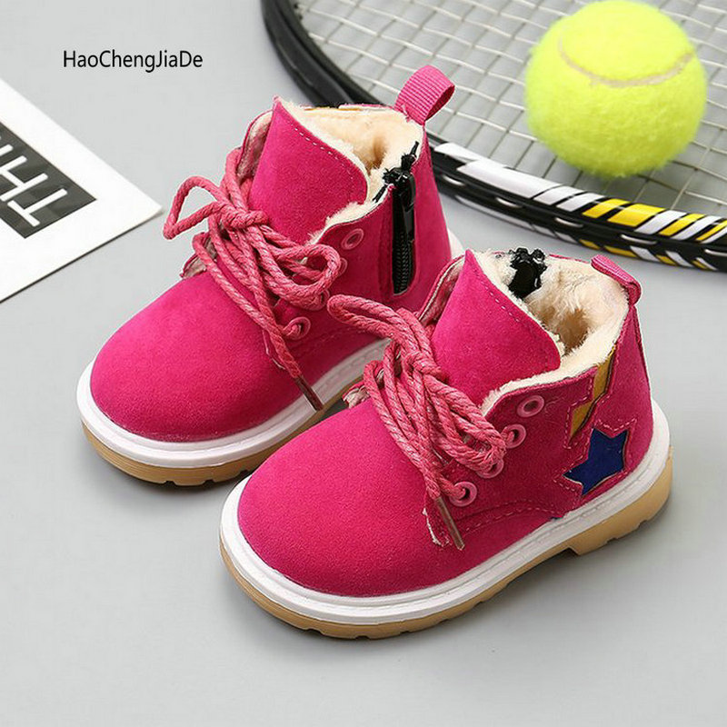 Winter Children's Shoes Plush Warm Martin Boots New Fashion Leather Kids Casual Shoes Outdoor Snow Boots For Girls Boys Toddler