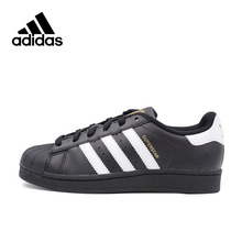 Original New Arrival Adidas Official Superstar Classics Women's Skateboarding Shoes Sneakers(China)