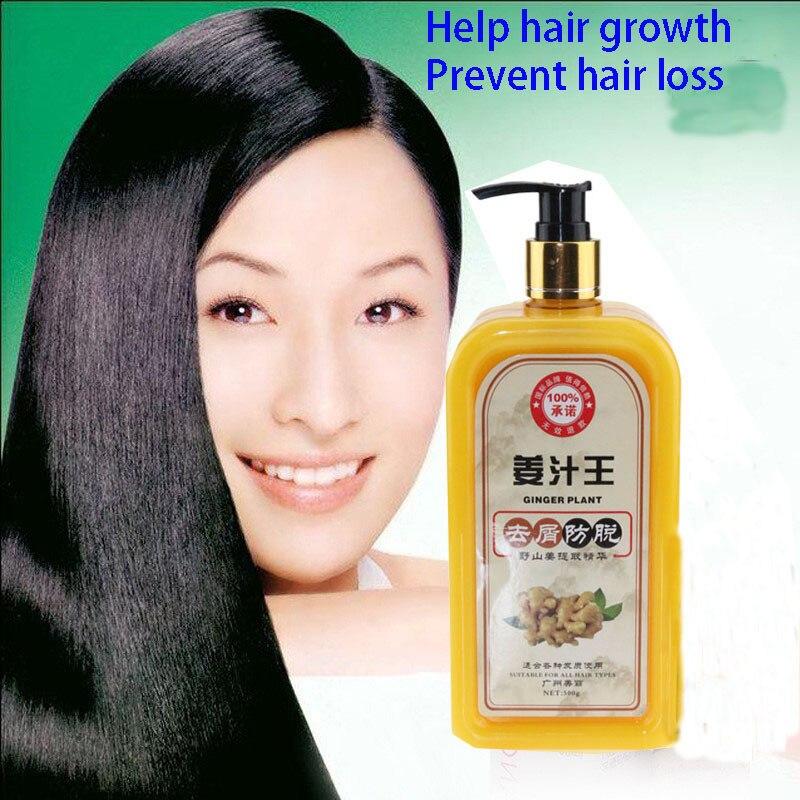 Shampoos Romantisch Echte Ingwer Shampoo Hilft Haarwachstum Haarpflege Und Styling Haarpflege Shampoo Für Haarwachstum Schnell Dichten Anti-haarausfall 300 Ml Kostenloser Versand Fein Verarbeitet