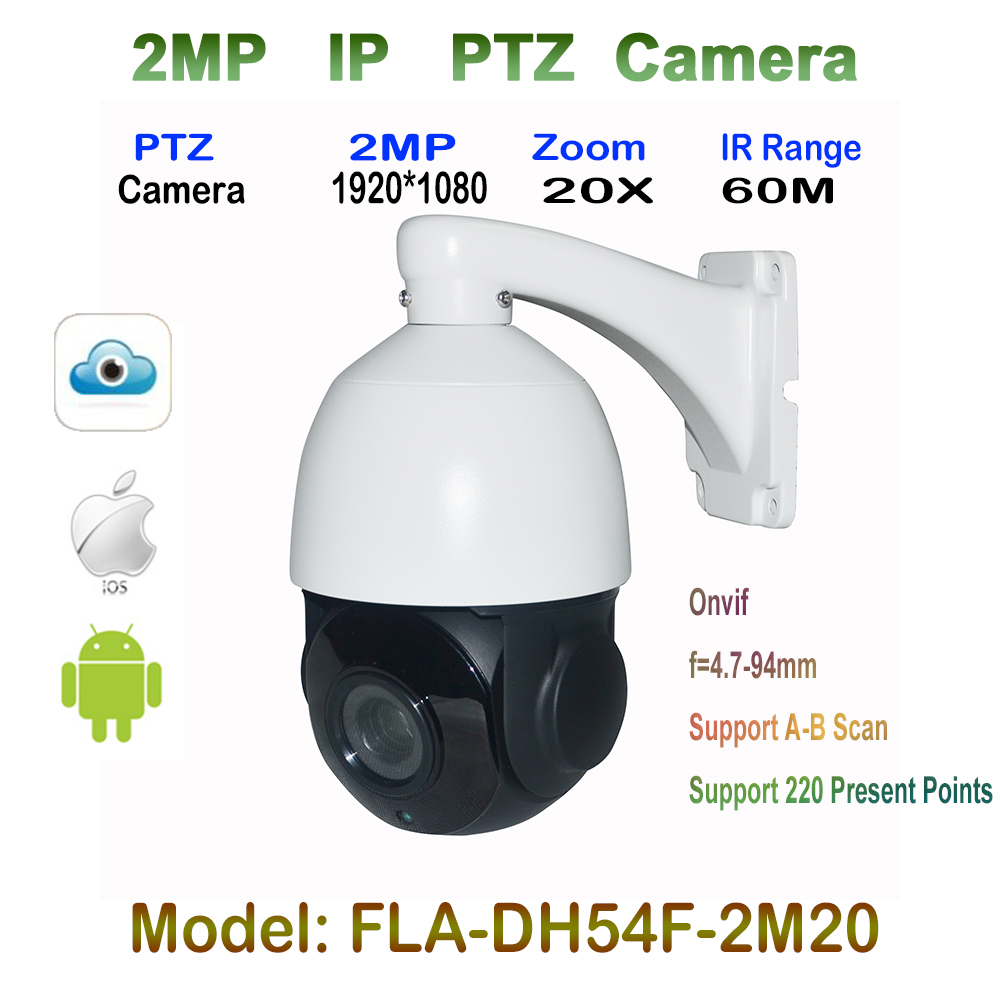 Mini 4 Inch 1080P Middle Speed PTZ Dome IP Camera 2MP 20X Optical Zoom Network Camera Outdoor P2P IP66 6PCS Array IR Leds 60M 4 in 1 ir high speed dome camera ahd tvi cvi cvbs 1080p output ir night vision 150m ptz dome camera with wiper