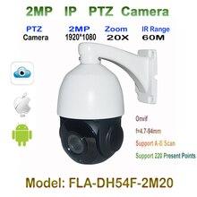 Mini 4 Zoll 1080 P Nahen Speed PTZ Dome Ip-kamera 2MP 20X optischer Zoom Netzwerk Kamera Außen P2P IP66 6 STÜCKE Array IR Leds 60 Mt