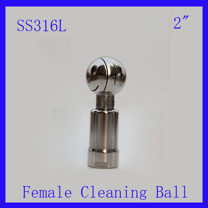 HOT 2 SS316L Stainless Steel Rotary Spray Cleaning Ball Female Thread Tank cleaning ball