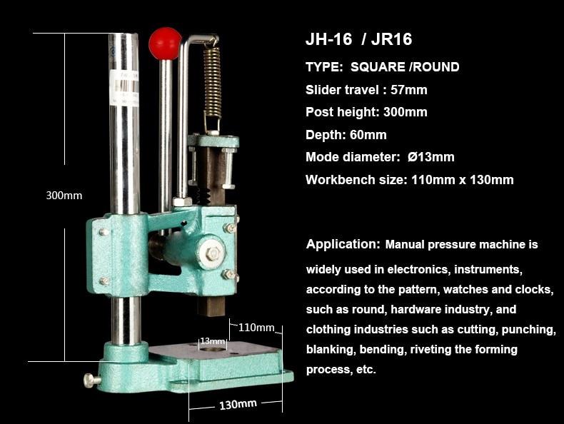 JH&JR-16