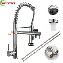 US Shipment Chrome Finish Brass Kitchen Faucet Rotation Spring Pull Out Sprayer Kitchen Mixer Tap Single Hole torneira cozinha