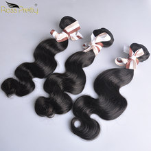 Body Wave Bundles Natural Black Malaysian Human Hair Extension Ross Pretty Brand Hair weft Non Remy 1/3/4 pc Sale(China)