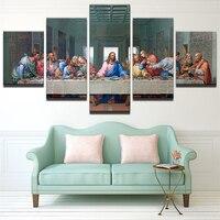 모듈 형 사진 HD 인쇄 캔버스 예수 그림 벽 아트 프레임 5 개 마지막 만찬 풍경 포스터 거실 장식