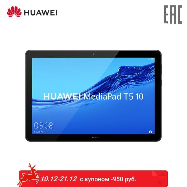 Планшет huawei MediaPad T5 2 + 16 ГБ