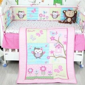 Baby Nursery 8p Crib Bedding S