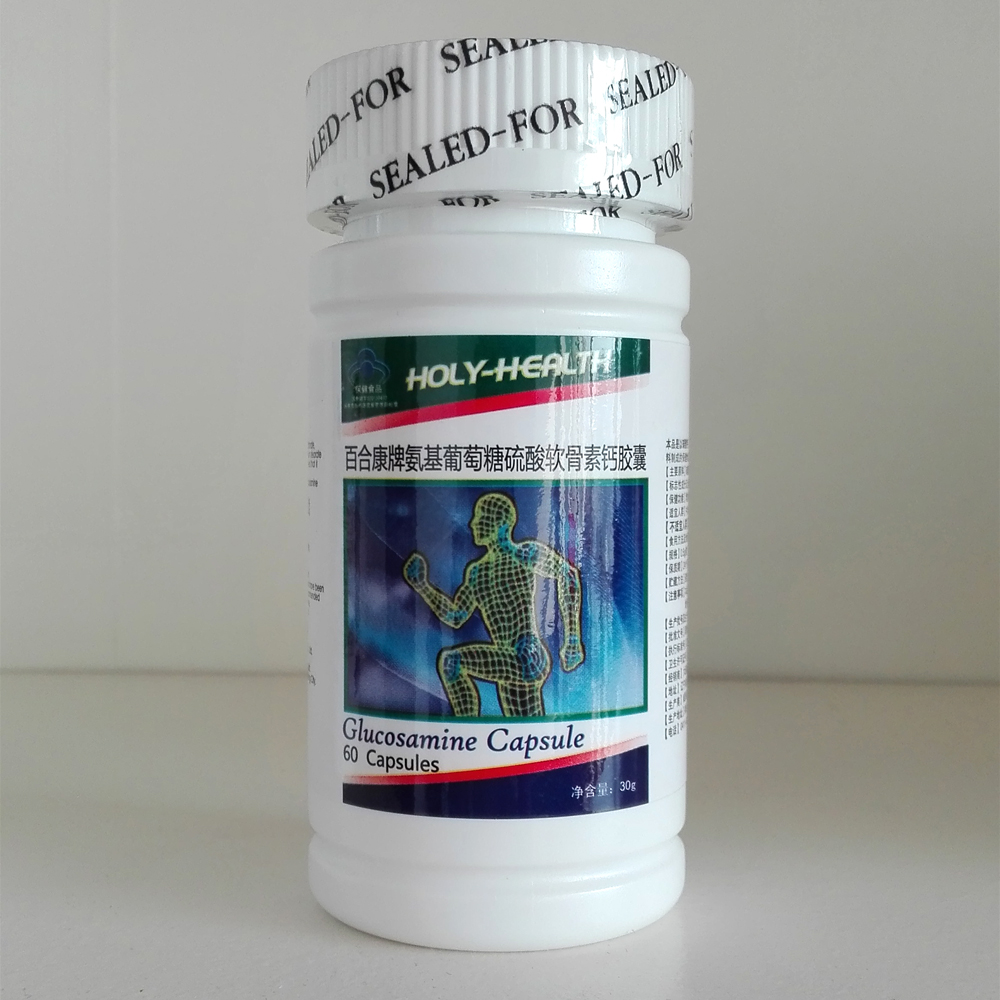 joint soother glucosamine chondroitin msm 1500 mg инструкция