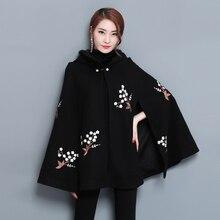 Женский плащ, пальто, модное женское пальто, пончо, Осень-зима, Повседневная Толстовка с капюшоном, плащ, пальто, вышитый рукав-капля, шерстяной плащ