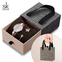 Shengke bransoleta z różowego złota zegarki zestaw damski 2019 nowa moda damska zegarek kwarcowy z kryształową gwiazdą świąteczny prezent zestaw dla kobiet