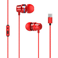 outdoor sports Fanshu In-Ear Metal Earphones Type-c Interface Stereo Noise Reduction Cancellation Outdoor Sports Wired Headset With Mic (3)