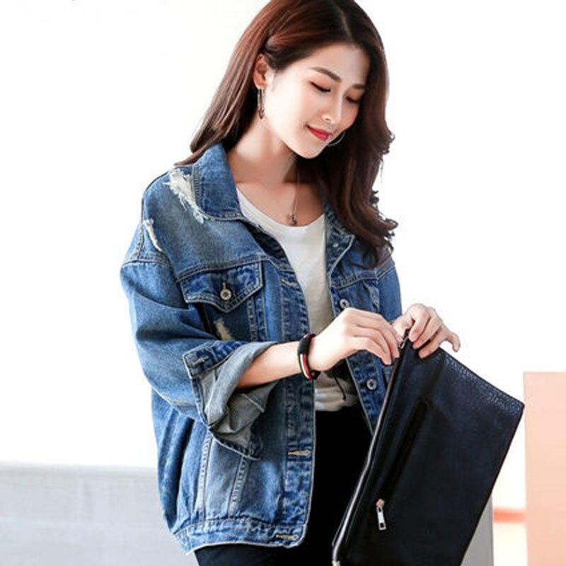 jean jeans loose nostalgic en blue 2018 blue t9 hiver jewelry femmes veste casual blue denim. Black Bedroom Furniture Sets. Home Design Ideas