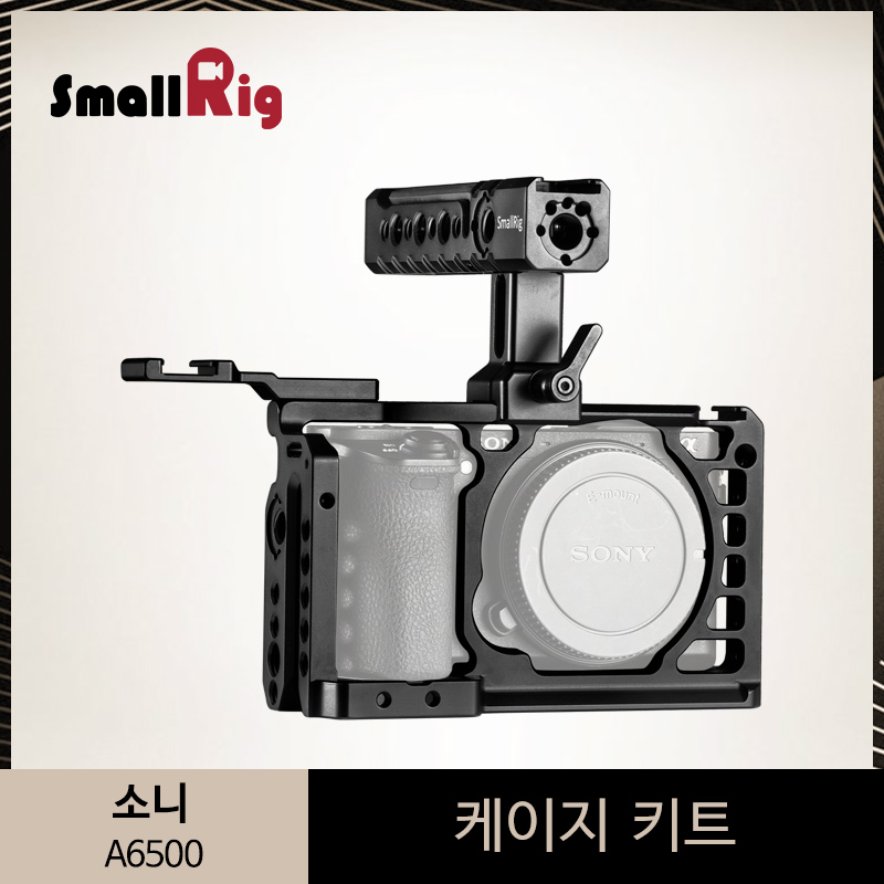SmallRig A6500 Camera Cage With NATO Handle + Cold Shoe Cage Kit For Sony A6500 Aluminum Alloy Protective Case -2081