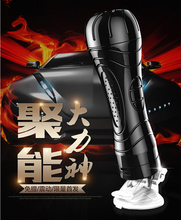 Electric Male Masturbator Adult Sex Toys for Men Fake Artificial Vagina Real Pussy Sex Toy, Hands Free Masturbator Sex Products