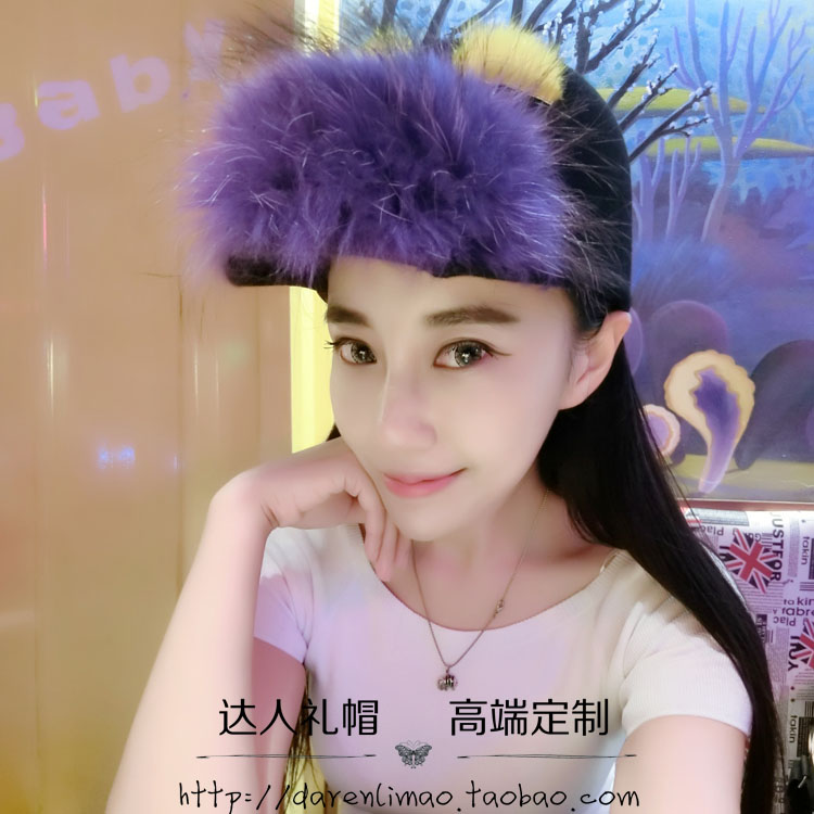 Cloth equestrian cap, baseball cap Fur cartoon doll The purple ball yellow eyebrows Sweet and lovely 165122 the color of the fur ball cartoon fringed hem t shirt wholesale clothing