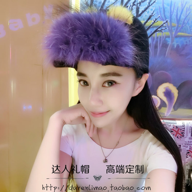 Cloth equestrian cap, baseball cap Fur cartoon doll The purple ball yellow eyebrows Sweet and lovely