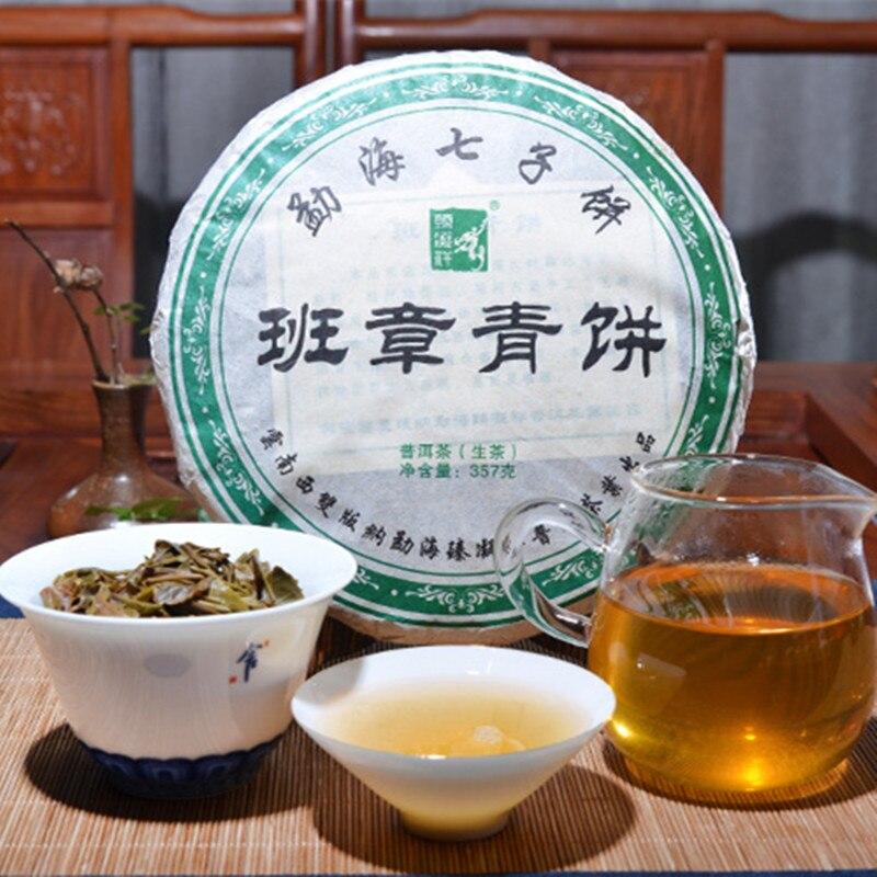 Made in 2009 Raw Puer Tea 357g Chinese Yunnan Puerh Healthy Weight loss Tea Beauty Prevent Arteriosclerosis Pu er Puerh Tea Food|Teapots| |  - title=