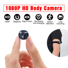 Ultra Mini Camera Magnetic Body Cam 1080P HD Video Audio Recorder Night Vision Motion Secret Camcorder Support Hidden TF Card