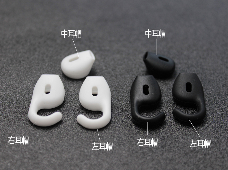 Consumer Electronics 1 Pair Ear Tips Buds Silicone Earphone Earbuds Earhooks Eartips Replacement For Jabra Easygo Easycall Wireless Bluetooth Headset Portable Audio & Video